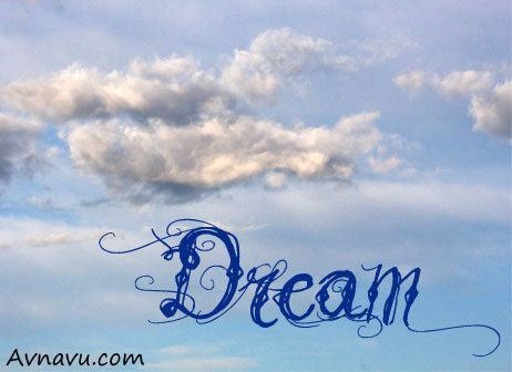 dream-inspirational-images-very-nice