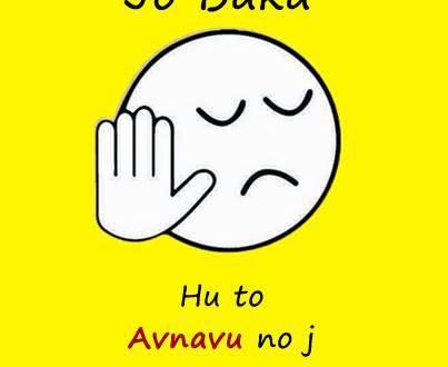 Famous Baka na Famous Quotes - Avanvu