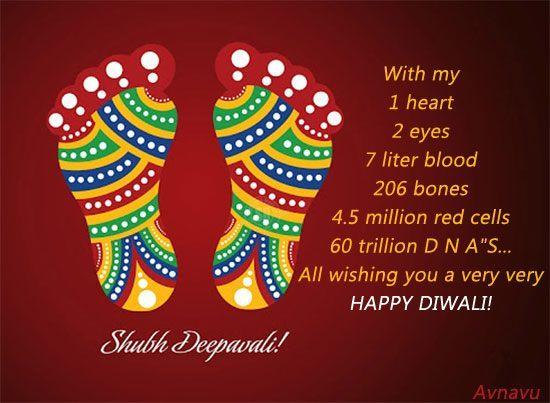 diwali best wishes sms shayari