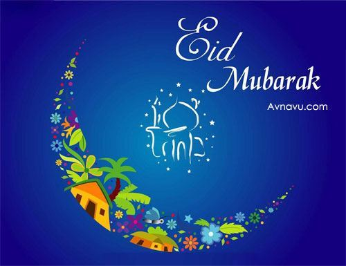 2015-EID-mubarak-shayari-sms-wishes-greeting-collection