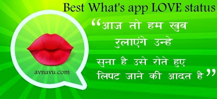 whts-app-best-new-one-line-hindi-status-short