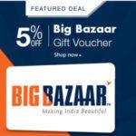 Big Bazaar Gift Voucher - avnavu