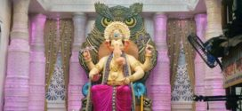 Ganesh Chaturthi Text SMS Messages in Hindi English
