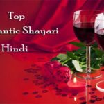 top-romantic-shayari-in-hindi