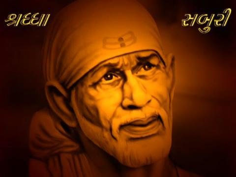 sai baba inspiration quotes message