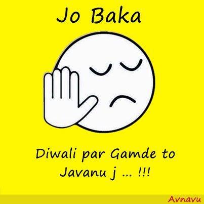 jo baka Diwali par Gamde to javanu j