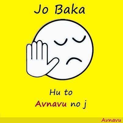 Gujarati avnavu baka collection