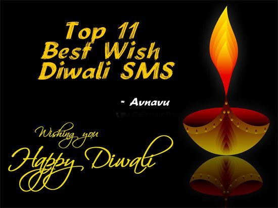 Top 11 Best Wish Diwali SMS Quotes