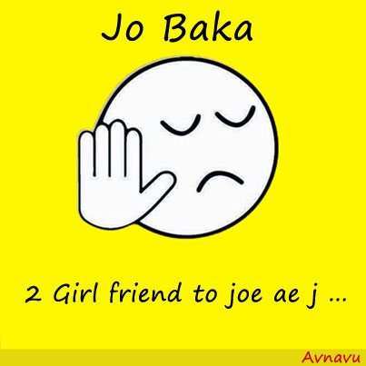 jo baka 2 girl friend to joe ae j