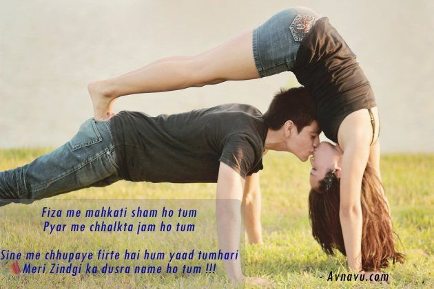romantic lovely shayari in hindi