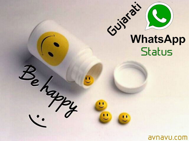 latest gujarati whatsapp status message